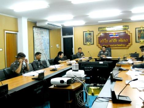 ประชุมข้าราชการตำรวจ